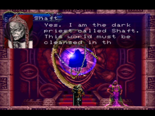 Shaft in Symphony of the Night